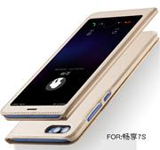 Huawei P20 Lite P10Lite P9lite P8lite Honor 7S 7A casing flip cover case