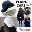 PLAIN SIMPLE baseball cap★Snapback Cap★Baseball CapsBucket hat