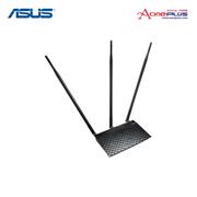 Asus RT-N14UHP High Power Router/AP/Range Extender Wireless-N300