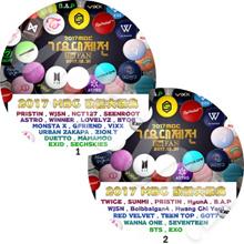 【KPOP DVD】♡♥ 2017 MBC 歌謡大祭典 2枚Set (2017.12.31) ♡♥ EXO/ 防弾少年団/ WANNA ONE/ TWICE 他 ♡♥【Awards DVD】