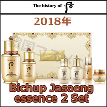 The history of Whoo Bichup Royal Duo Set / Ja Yoon Cream/ Ja saeng Essence
