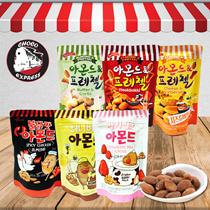 Sunnuts Almond Series! Almond/Spicy/Strawberry Milk/Butter Garlic/Cheese/korea
