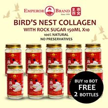Birdnest Collagen with Rock Sugar 150ml X10 Bottles | Free extra 2 Bottles | Emperor Brand Bird nest