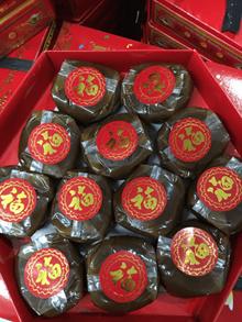 Kue Cina / Kue Keranjang / Kue khas Imlek Nian Gao /Ti Kwe  - Isi  12