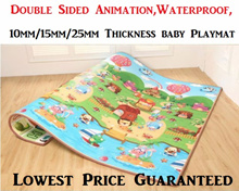FREE Delivery 2.5cm Thicker Kids Baby Playmat / 120cm 150cm 180cm 200cm / Double-sided  Waterproof