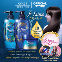 [1 for 1] [Kose Cosmeport] Jelaime Amino Shampoo / Treatment / Hair Mask