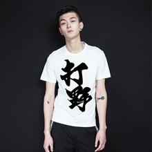 League of legends t-five black t shirt man LOL ash men s shop anime 1520-L033 P30