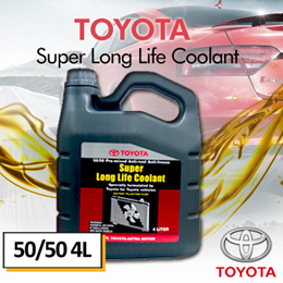 [TOYOTA] Super Long Life Coolant 50/50 4L