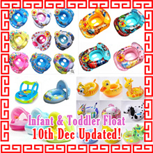 Swimming float/accessories/Swim/toys/Ride on/floats/suit/costume/wear/goggles/children/child/infant