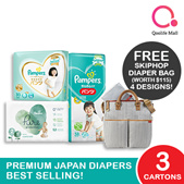 [PnG]【3 Cartons】Official Pampers diapers - All ranges from NB-XXL - FREE Skip Hop diaper bag