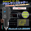 FMトランスミッター Bluetooth ワイヤレス iPhone 高音質 USB2ポート 12V 24V 車載 ブルートゥース スマホ充電 NFC対応 ハンズフリー EK-03TM
