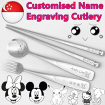 LOCAL SELLER/Engraving Spoon/Name Engraving Cutlery/Personalized Gift/gift/customised gift
