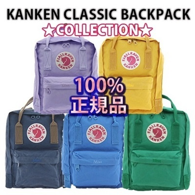 where to buy kanken bag in japan