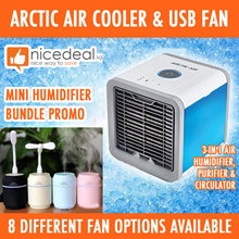 [Lowest Price] NEW Cheap Arctic Air Cooler / 1+1 Humidifier Bundle / 22 and 24-Filter Model Options!