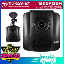 Transcend 16GDP130M DrivePro 130 DashCam Suction Mt (Sensor/Wifi/Park Mode/LCD) 1Y Local Warranty