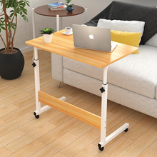 [CL1804] Adjustable Table 4 Color ★ Bedside • Sofa • Computer • Dining • etc ★ Wheels • Stable • etc