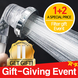 [1+2 Gift Giving Event] Koxina Pure Filter Showerhead