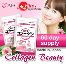 💗2 packs=60 days supply💗 AFC COLLAGEN BEAUTY💗