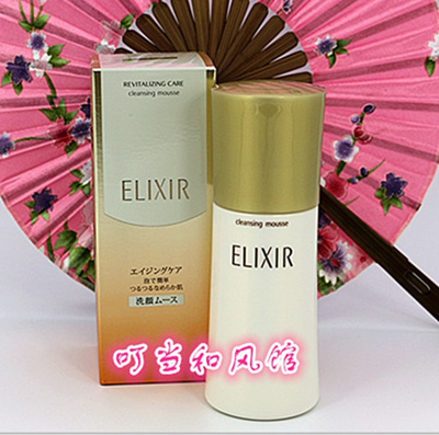 Shiseido new Shiseido ELIXIR cleansing skin cleansing foam cleanser, Japan