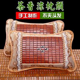 Health bamboo pillow summer cool pillow pillow summer cool ice silk mat pillow herbal pillow summer