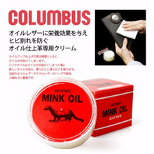 Columbus Mink Oil