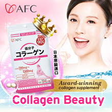 2+2 special ♥ 65% off ♥ AFC COLLAGEN BEAUTY♥ 1 year supply ♥  Exp:2020 ♥