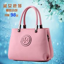 Bazaar bag ladies and open source mail 17 LV Monogram bag delicate sweet ladies elegant Japanese and
