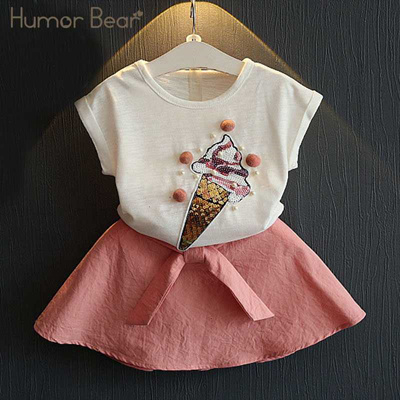 Qoo10 Wholesale Humor Bear Summer Fashion Lovely Ice Cream Baby