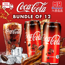 CNY Coke Coffee Coca Cola x 12 Cans (240ml) Made with Robusta Coffee!Chinese New Year Special