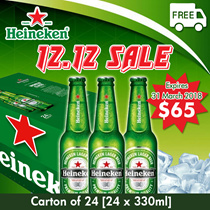 Heineken Promotion 24 PINTS now CHEAPEST IN Qoo10! [24 x 330ml] [PRICES SLASHED][USE Qoo10 Coupon]