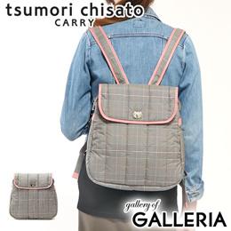 186b81c48f87 Tsumori Chisato bag tsumori chisato CARRY backpack glen check taffeta ladies  50652
