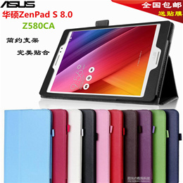 asus tablet Search Results : (Q·Ranking): Items now on sale