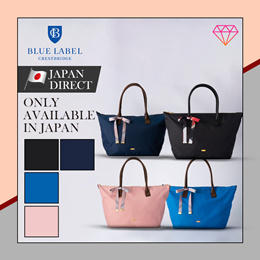 (blue label crestbridge) 2019 S/S SOLID NYLON tote bag/  4 COLOR/ NEW / Japan Direct