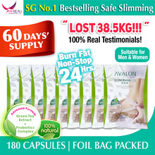 (5000+ REVIEWS!) SG #1 BestSelling AVALON™ Fat Burner SAFE SLIMMING