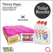 [RB]【$9.90 bundle】Thirsty Hippo Dehumidifier 600ml x 8 + Harpic liquid 500ml x 3|Warehouse clearance