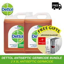 [Bundle of 2] Dettol Antiseptic Germicide - 5L + FREE 4pcs Wine Glass Set