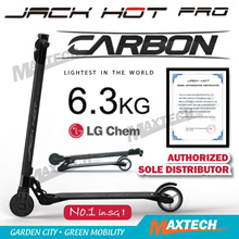 ★ 100% Original Authentic Jackhot★ 2017 Latest Carbon Fiber E-scooter Jack Hot