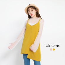 TOKICHOI - Tank Dress with Uneven Hem-171317