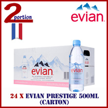 [CARTON DEAL] 24 x POKKA Evian Prestige Water 500ml