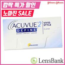 / Contact / color lens / VIVID / STYLE / vivid / style / one eye three months / 6 lens / 1 box for the no-main sale Acube 2 fine / Johnson & Johnson / 2 weeks / myopia