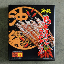 Perfect for beer snacks ★ Free Shipping ★ set of 5 bargain in November! Okinawa island pepper shrimp crackers 18 pieces