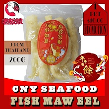 CNY PROMO ! Fish Maw Eel 200g At Only $10.00 !