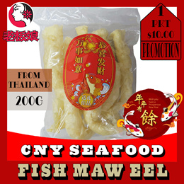CNY PROMO ! Fish Maw Eel 200g At Only $11.00 !