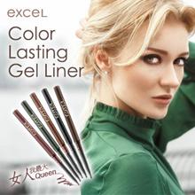 ★女人我最大★ excel Color Lasting Gel Liner 5 colors eyeliner 眼線筆! Directly Shipped from Japan!