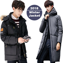 2018 Men Winter jacket Autumn jacket Down jacket Winter wear winter coat Cotton Jacket clothes