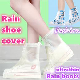 Rain Shoes cover/Rain Boots/Rain coat kids School Outdoor shoe protect/Travel/Snow Wear umbrella