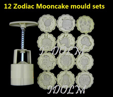 12 Zodiac Mooncake Mould /  Cookies Cutters / moon Cake Mould /  Baking Cake / Mould 50g set