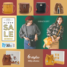 Gracegift-Disney Mickey Winnie the Pooh Chip and Dale Drawstring/Cylinder Bag/Handbag/Women Bags