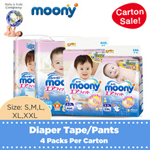 【SALE ❤Japan Domestic MOONY CARTON DEAL】Diaper Tape/Pants 4 Packs Deal!★ PREMIUM QUALITY ★