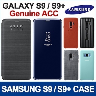 new styles dd4db c1ad4 SAMSUNGSAMSUNG Galaxy S9 / S9 Plus All Cover ★ LED / CLEAR VIEW / ALCANTARA  / STAND